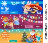christmas carnival party ... | Shutterstock . vector #1200087799