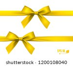 golden bow with ribbon. vector. | Shutterstock .eps vector #1200108040