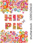 colorful hippie flowers... | Shutterstock .eps vector #1200120610