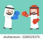 two arab businessman fighting... | Shutterstock .eps vector #1200125173