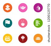 asia approach icons set. flat... | Shutterstock .eps vector #1200125770