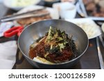 various and delicious korean... | Shutterstock . vector #1200126589