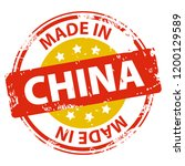 made in china rubber stamp icon ... | Shutterstock .eps vector #1200129589