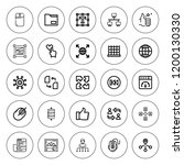link icon set. collection of 25 ... | Shutterstock .eps vector #1200130330