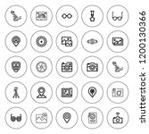 frame icon set. collection of... | Shutterstock .eps vector #1200130366