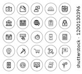 button icon set. collection of... | Shutterstock .eps vector #1200130396