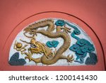 Dragon Fresco Bas Relief On A...