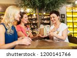 people  celebration and... | Shutterstock . vector #1200141766