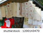 souvenir market at bran castle ... | Shutterstock . vector #1200143470