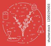 easter symbols. easter cake ... | Shutterstock .eps vector #1200154303