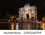 the siegestor victory arch in... | Shutterstock . vector #1200164299