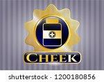 gold emblem with medicine... | Shutterstock .eps vector #1200180856