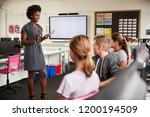 teacher with digital tablet... | Shutterstock . vector #1200194509