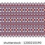 vector illustration of... | Shutterstock .eps vector #1200210190