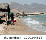 sinai egypt october 6  2018... | Shutterstock . vector #1200244516