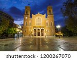 athens  greece   september 29 ... | Shutterstock . vector #1200267070