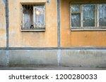 cat on the windowsill | Shutterstock . vector #1200280033