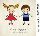 illustration of kids icons ... | Shutterstock .eps vector #120028780