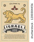 welcome to israel retro poster  ... | Shutterstock .eps vector #1200304456