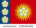 flag of west yorkshire is a... | Shutterstock . vector #1200306286