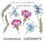 watercolor set of yellow roses. ...   Shutterstock . vector #1200308473