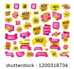 sales banner. super mega... | Shutterstock .eps vector #1200318736