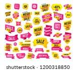 sales banner. super mega... | Shutterstock .eps vector #1200318850