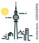 berlin tv tower   city icon as... | Shutterstock .eps vector #1200328906