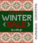 ugly sweater christmas season... | Shutterstock .eps vector #1200345946