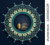 eid mubarak arabic calligraphy... | Shutterstock .eps vector #1200360139