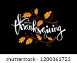 hand drawn thanksgiving... | Shutterstock .eps vector #1200361723