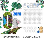 puzzles for children. workbook... | Shutterstock .eps vector #1200425176