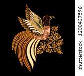 batik bird 17 vector | Shutterstock .eps vector #1200437596