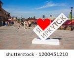 irkutsk  russia   july 07  2016 ...   Shutterstock . vector #1200451210