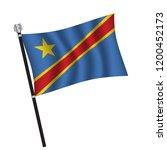 democratic republic of congo... | Shutterstock .eps vector #1200452173