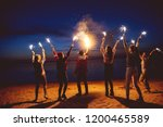 group of happy friends is... | Shutterstock . vector #1200465589