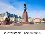 vladivostok  russia   july 17 ...   Shutterstock . vector #1200484000