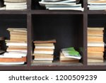 blurred image of library  | Shutterstock . vector #1200509239