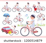 a set of nurse women riding a... | Shutterstock .eps vector #1200514879