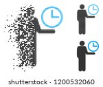 waiter icon in disappearing ... | Shutterstock .eps vector #1200532060