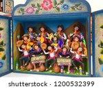 lima  peru   october 11  2018   ... | Shutterstock . vector #1200532399