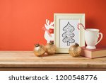 christmas holiday background... | Shutterstock . vector #1200548776