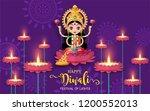 happy diwali festival card... | Shutterstock .eps vector #1200552013