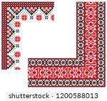 embroidered old handmade cross... | Shutterstock .eps vector #1200588013