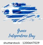 greece independence day holiday ... | Shutterstock .eps vector #1200647029
