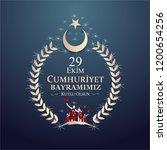 29 ekim cumhuriyet bayrami day... | Shutterstock .eps vector #1200654256