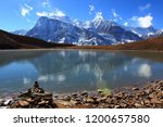 a clear picture of the high... | Shutterstock . vector #1200657580