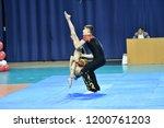 orenburg  russia  26 27 may...   Shutterstock . vector #1200761203