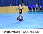 orenburg  russia  26 27 may...   Shutterstock . vector #1200761230