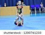 orenburg  russia  26 27 may...   Shutterstock . vector #1200761233